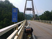 P1090095.jpg