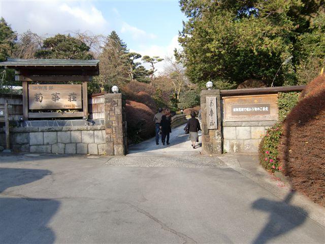 富士屋写真⑦CIMG0592
