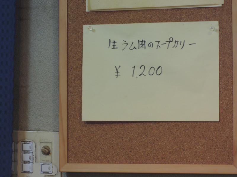 DSCN3908.jpg