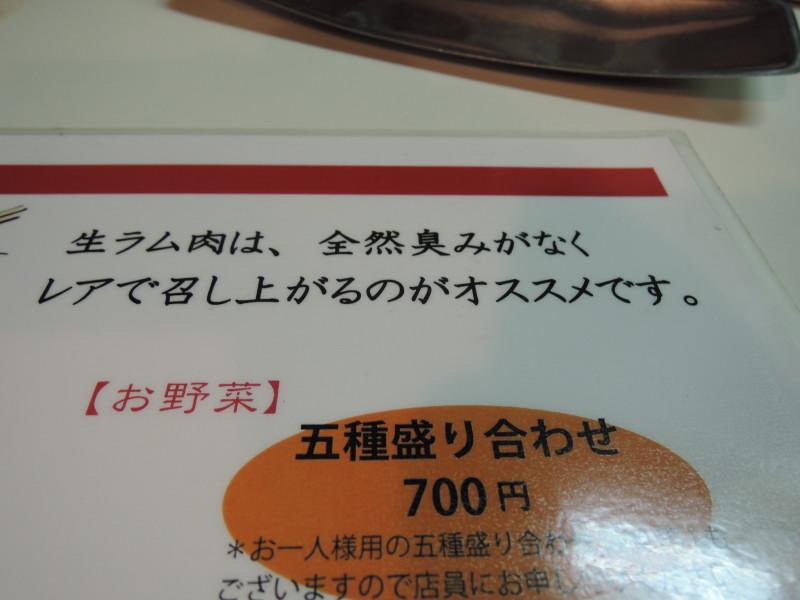 DSCN3980.jpg