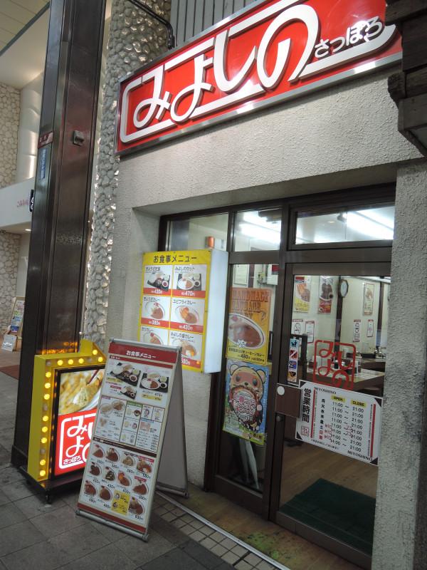 DSCN4032.jpg