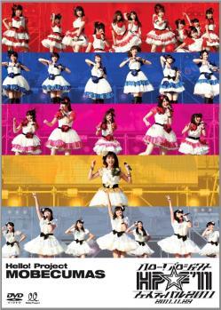 ハロー!プロジェクト☆フェスティバル 2011