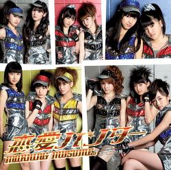 「恋愛ハンター」DVD付き初回限定盤B