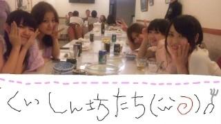 ℃-ute全員集合!