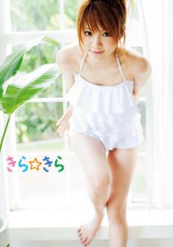 田中れいな写真集「きら☆きら」