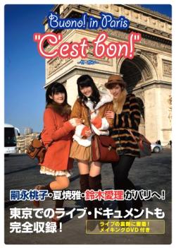 Buono! in Paris