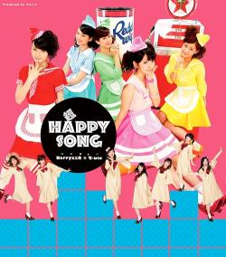 「超HAPPY SONG」初回限定盤D