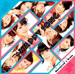「超HAPPY SONG」DVD付き初回限定盤B