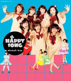 「超HAPPY SONG」初回限定盤C