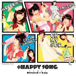 「超HAPPY SONG」DVD付き初回限定盤A