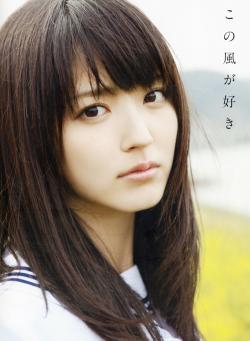 鈴木愛理8th写真集「この風が好き」