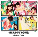 ベリキュー「超HAPPY SONG」