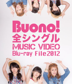 Blu-ray 「Buono! 全シングル MUSIC VIDEO Blu-ray File 2012」