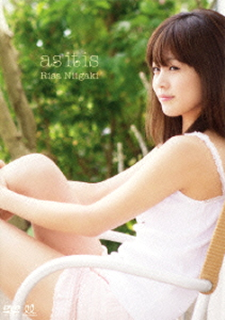 新垣里沙DVD「as it is」