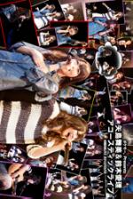 矢島舞美&鈴木愛理 アコースティックライブ at 横浜BLITZ