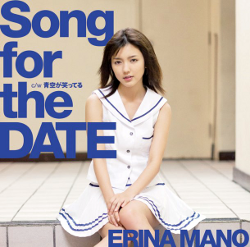「Song for the DATE」DVD付き初回限定盤A