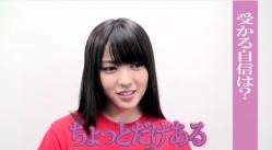 まいみぃが10年前の矢島舞美を再現してみた。