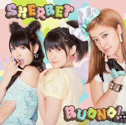 Buono!ミニアルバム「SHERBET」DVD付き初回限定盤