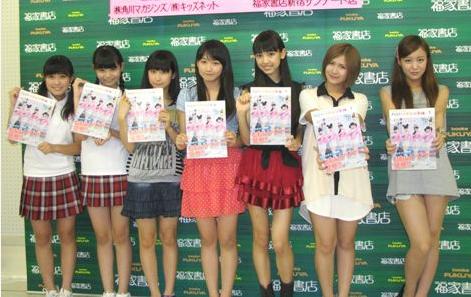 ハロー!チャンネル発売記念イベント