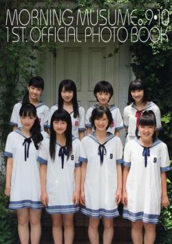 『モーニング娘。9・10期 1st official Photo Book』