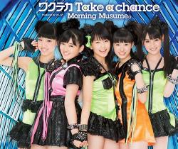 「ワクテカ Take a chance」初回限定盤F