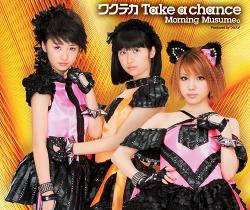 「ワクテカ Take a chance」初回限定盤B