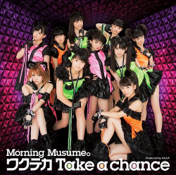 「ワクテカ Take a chance」DVD付き初回限定盤A