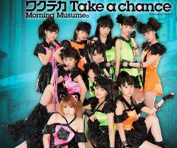 「ワクテカ Take a chance」通常盤