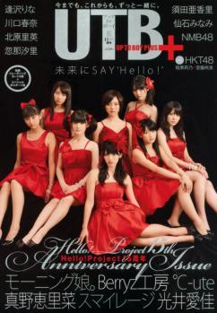 UTB+ Vol.10