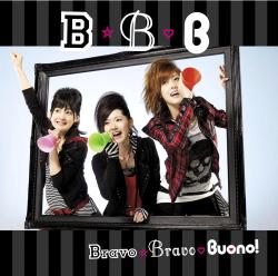 シングルV「Bravo☆Bravo」