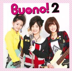 Buono!2ndアルバム「Buono!2」通常盤