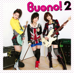 Buono!2ndアルバム「Buono!2」DVD付き初回限定盤