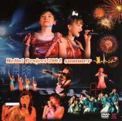 Hello!Project 2004 SUMMER~夏のドーン!~