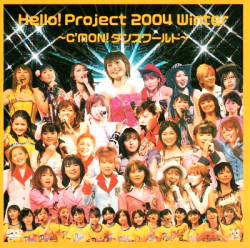 Hello!Project 2004 Winter~C'MON!ダンスワールド~
