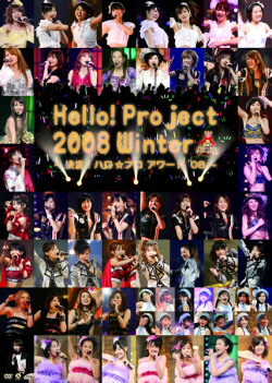 Hello!Project 2008 Winter ~決定!ハロ☆プロ アワード '08~