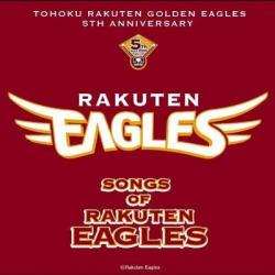 SONGS OF RAKUTEN EAGLES