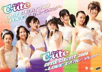 ℃-ute Cutie Circuit 2008 ~LOVE エスカレーション!~