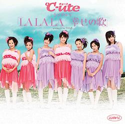 シングルV「LALALA 幸せの歌」