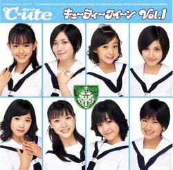 「キュ~ティ~クイ~ン Vol.1」DVD付き初回限定盤
