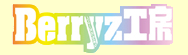 Berryz工房のディスコグラフィーメニュー
