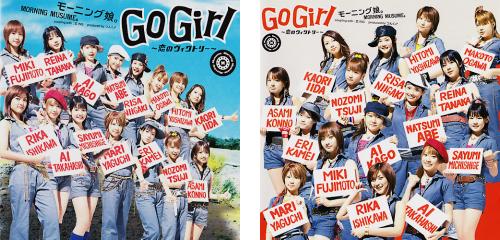 20thシングル「Go Girl ~恋のヴィクトリー~」