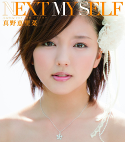 「NEXT MY SELF」通常盤