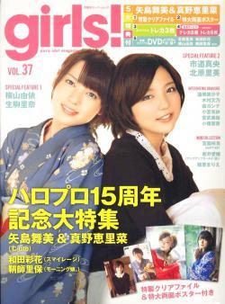girls! 37