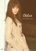 矢島舞美DVD『Chelsie(読み:チェルシー)』