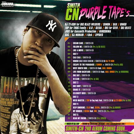 purpletapes_backCreepShow CWC EASTER  KASHIWA ALBUM