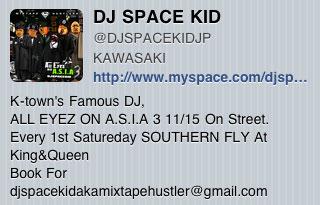 spacekid.jpg