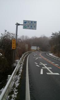 2011/2/12 伊勢