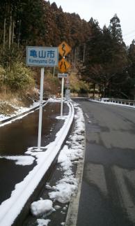 2011/2/12 亀山