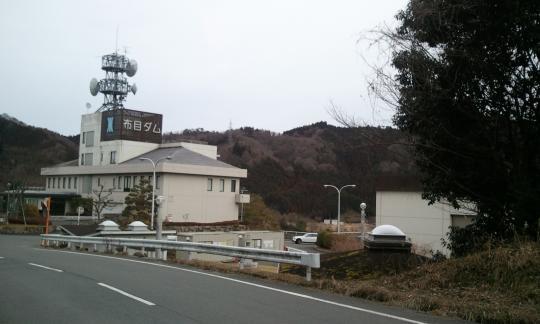 2011/2/20布目ダム1