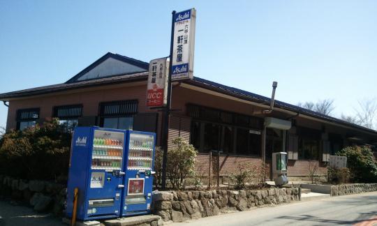 2011-02-26一軒茶屋